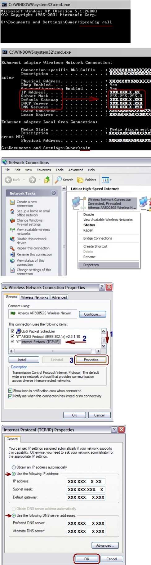 Как сделать свой ip адрес динамичным